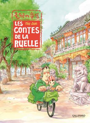http://www.planetebd.com/bd/gallimard/les-contes-de-la-ruelle/-/28931.html