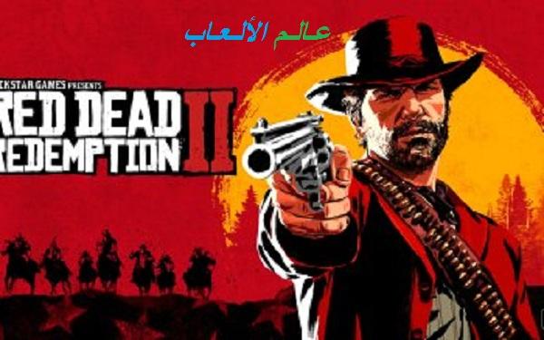 نصائح و ارشادات للمبتدئين في لعبة Red Dead Redemption 2