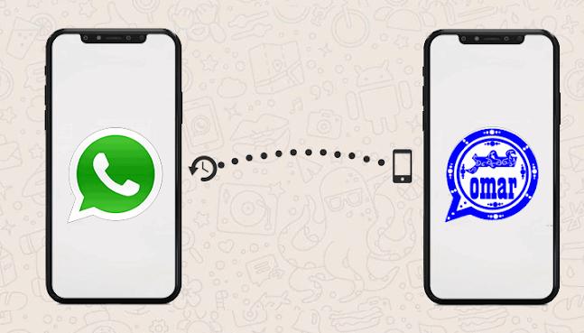 طريقة نقل المحادثات من الواتساب الأصلي إلى واتساب عمر 2021