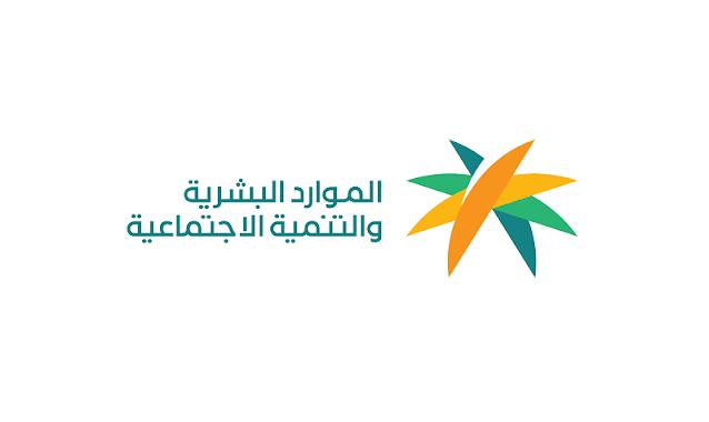 Saudi Arabia announces the date of Saudization of Real Estate activities and Professions - Saudi-Expatriates.com