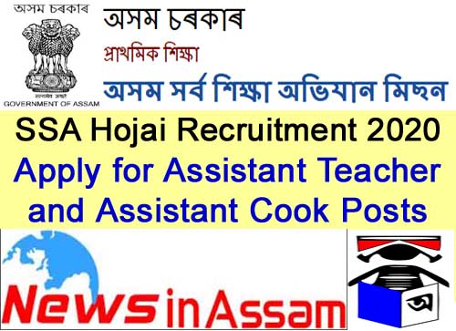 SSA Hojai Recruitment 2020