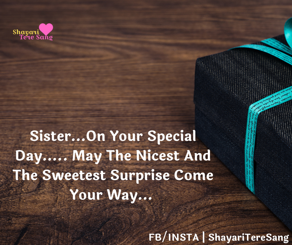 Sister…On Your