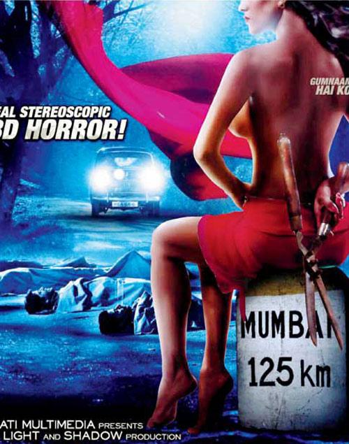 Mumbai 125 KM (2014) Hindi 250MB HDRip 480p x264