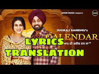 Calendar Lyrics | Translation | in Hindi (हिंदी ) – Jugraj Sandhu