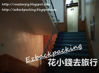 濟州住宿酒店