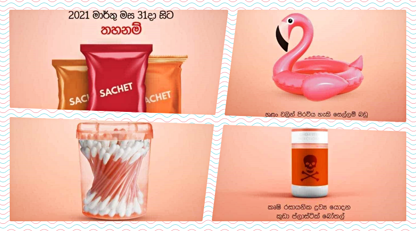 sri-lanka-ban-plastic