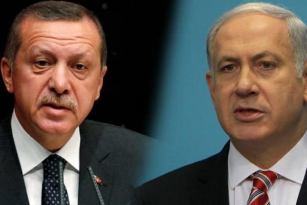 Kembali, Turki-Israel Dekati Kata Sepakat