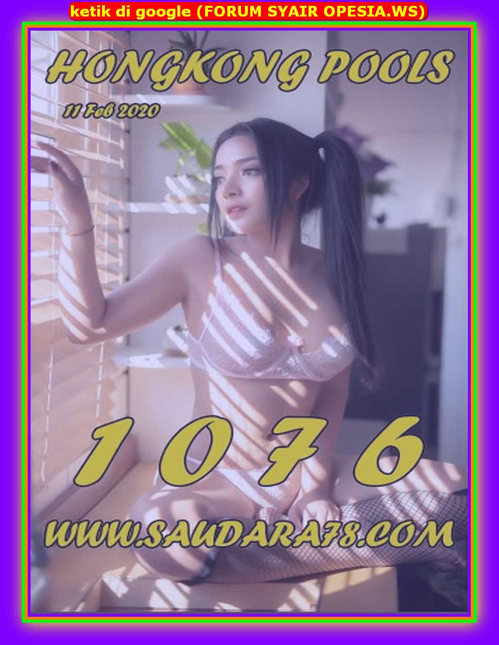 Kode syair Hongkong Selasa 11 Februari 2020 129
