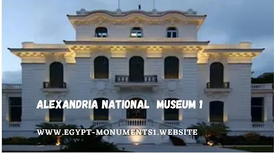 Alexandria National Museum 1