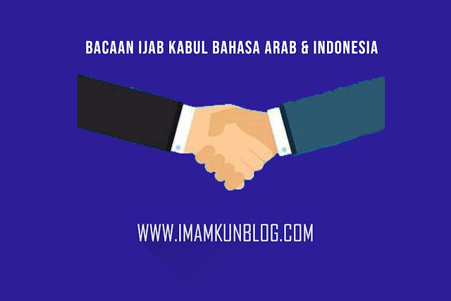 Teks Bacaan Akad Nikah Ijab Qabul Bahasa Arab dan Indonesia