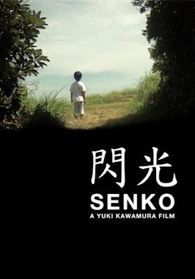 閃光 / Senko / Spark. 2008.