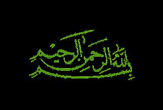 islam converts, bismillah, allah