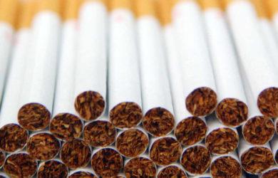 Μέση Τιμή λιανικής πώλησης τσιγάρων για το έτος 2020