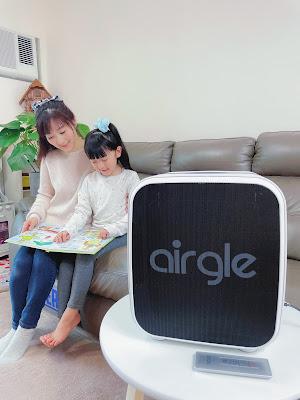 抗疫必備~ 家居醫療級空氣清新機 Airgle AG300