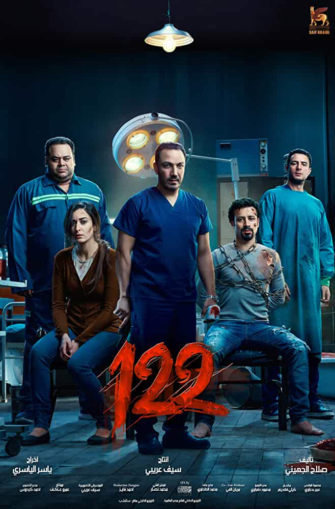 122 2019 480p 300MB WebRip Dual Audio
