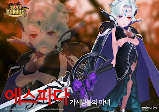 【The witch of the thorn Espada】