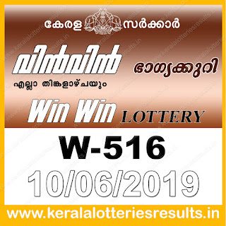 "Keralalotteriesresults.in, ""kerala lottery result 10 6 2019 Win Win W 516"", kerala lottery result 10-6-2019, win win lottery results, kerala lottery result today win win, win win lottery result, kerala lottery result win win today, kerala lottery win win today result, win winkerala lottery result, win win lottery W 516 results 10-6-2019, win win lottery w-516, live win win lottery W-516, 10.6.2019, win win lottery, kerala lottery today result win win, win win lottery (W-516) 10/06/2019, today win win lottery result, win win lottery today result 10-6-2019, win win lottery results today 10 6 2019, kerala lottery result 10.06.2019 win-win lottery w 516, win win lottery, win win lottery today result, win win lottery result yesterday, winwin lottery w-516, win win lottery 10.6.2019 today kerala lottery result win win, kerala lottery results today win win, win win lottery today, today lottery result win win, win win lottery result today, kerala lottery result live, kerala lottery bumper result, kerala lottery result yesterday, kerala lottery result today, kerala online lottery results, kerala lottery draw, kerala lottery results, kerala state lottery today, kerala lottare, kerala lottery result, lottery today, kerala lottery today draw result, kerala lottery online purchase, kerala lottery online buy, buy kerala lottery online, kerala lottery tomorrow prediction lucky winning guessing number, kerala lottery, kl result,  yesterday lottery results, lotteries results, keralalotteries, kerala lottery, keralalotteryresult, kerala lottery result, kerala lottery result live, kerala lottery today, kerala lottery result today, kerala lottery"