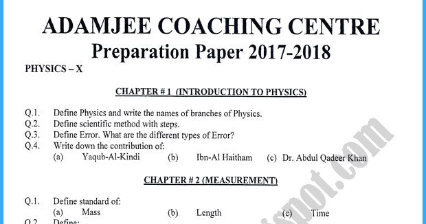 Practical Centre Physics X Adamjee Coaching Preparation