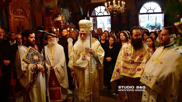 Αρχιερατική Θεία Λειτουργία στην Βυζαντινή Ιερά Μονή Αγίου Δημητρίου Καρακαλά (βίντεο)