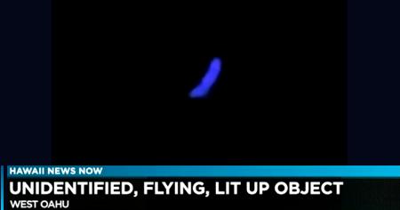 UFO Filmed Entering The Ocean, FAA Notified 12-29-20