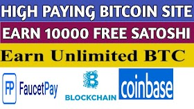 HIGH PAYING BITCOIN SITE ||LEARN HOW TO EARN 10000 SATOSHI WITHOUT INVESTMENT