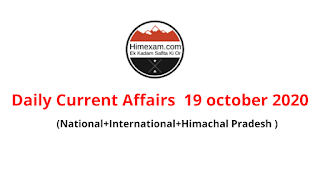 Daily Current Affairs  19  october 2020