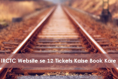IRCTC Website se 12 Tickets Kaise Book Kare