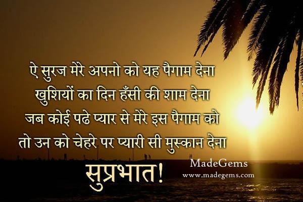 best indian marathi whatsapp status in marathi language