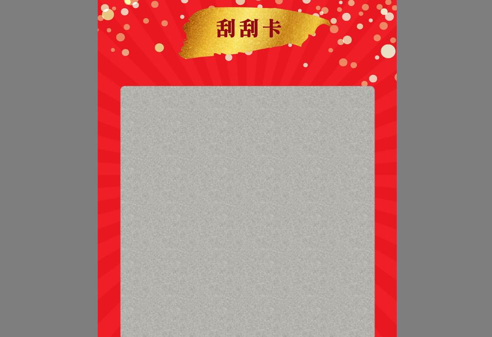 【茶湯會 】職人功夫道 優惠券