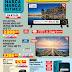 A101 24 Eylül katalogundaki ürünler