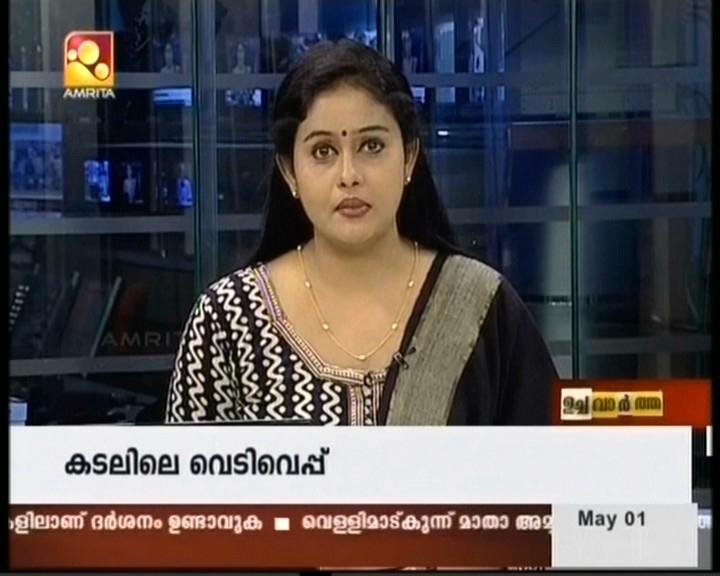 Amrita Tv Junglekey In Image