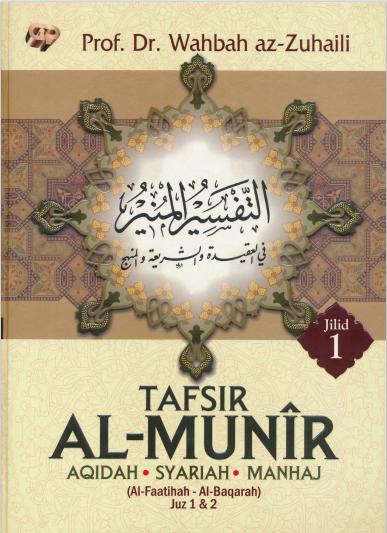download pdf terjemah tafsir munir wahbah zuhaili lengkap
