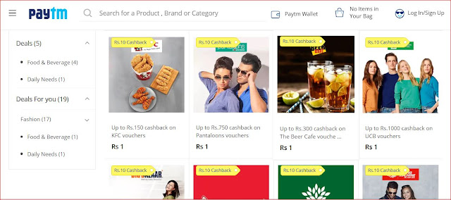 PayTM Loot   Buy Deal Of Rs.1 & Get Rs.10 Cashback in hindi