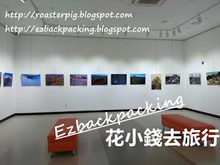 濟州山岳博物館