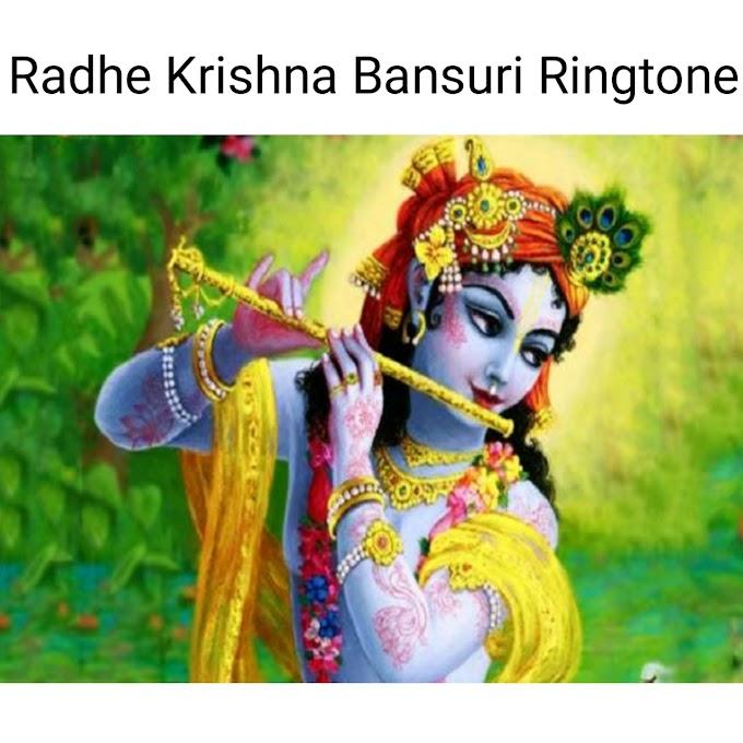 Krishna Bansuri Ringtone - Radhe Krishna Bansuri Ringtone Download Mp3