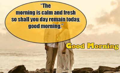 Good Morning Prayer images for husband