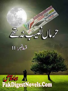 Harmaan Naseeb Na Thay Episode 11 By Huma Waqas Pdf Free Download