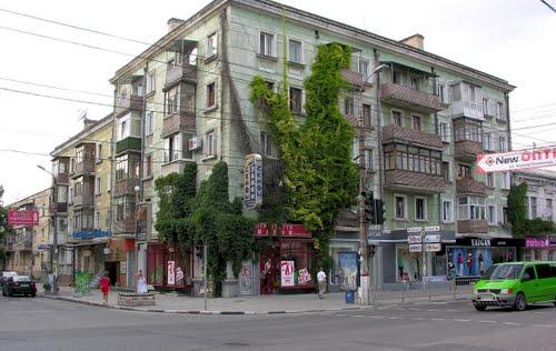 Улица Самокиша в Симферополе