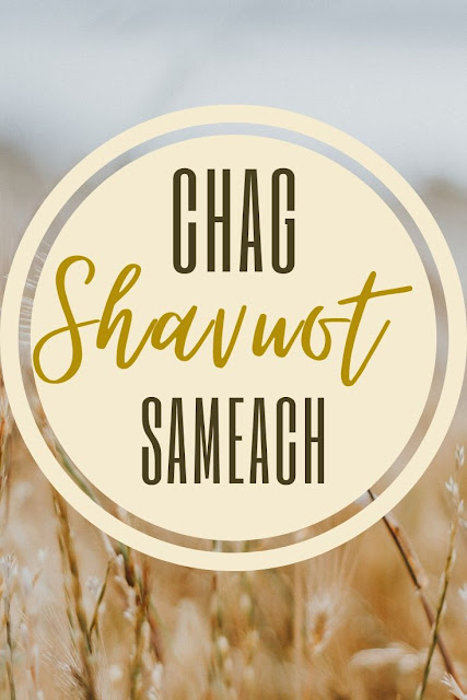 Happy Shavuot Festival Greeting Card | Festival Of Weeks | Chag Shavuot Sameach | 10 Free Cute Greeting Cards