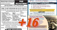Abroad Job Vacancy PDF   Submit resume July13
