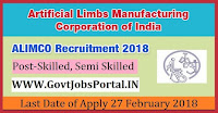 Artificial Limbs Manufacturing Corporation of India Recruitment 2018-40 Skilled, Semi Skilled & Unskilled