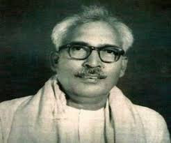डॉ० हजारीप्रसाद द्विवेदी का जीवन परिचय | Biography of Dr Hazari Prasad Dwivedi