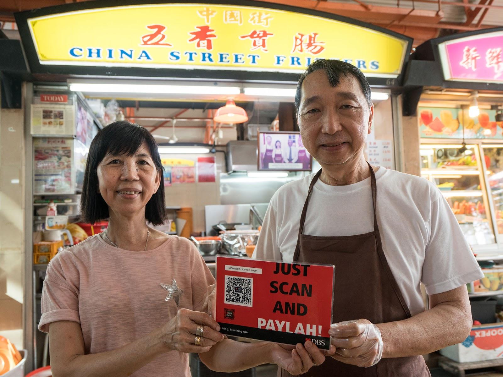Celeste Chua | Food • Style • Travel: DBS INNOVATES : The ...