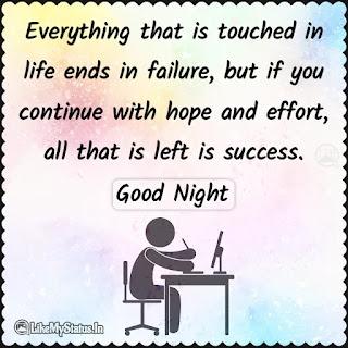 English good night Motivational Quote