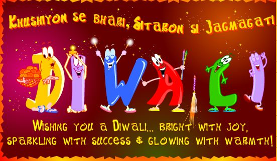 2016 happy diwali 2016 wishes greetings wallpapers quotes and i wish you a wonderful fun filled and entertaining diwali lots of love m4hsunfo Gallery