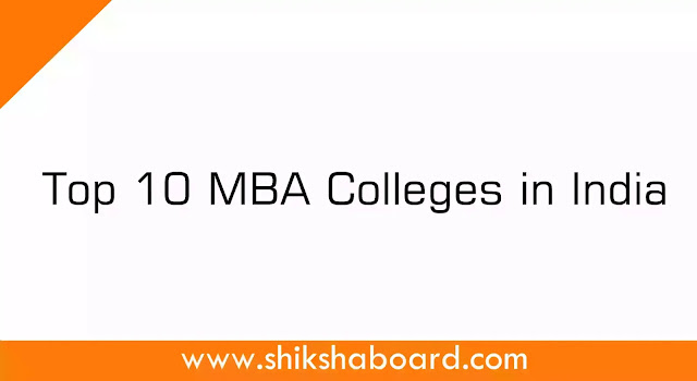 Top 50 Popular MCA Colleges Fees Structure