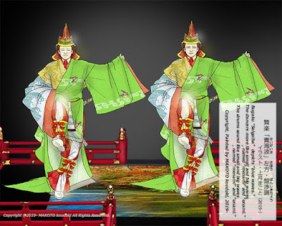 Bugaku Seigaiha : 上月まこと画、舞楽「青海波」