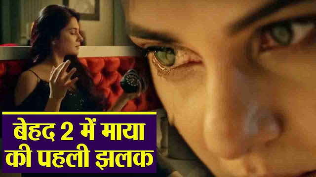Beyhadh 2 Latest NEws : Maya returns with deadly game storyline revealed