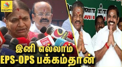 Valarmathy And Pollachi Jayaraman Speech On Symbol Case
