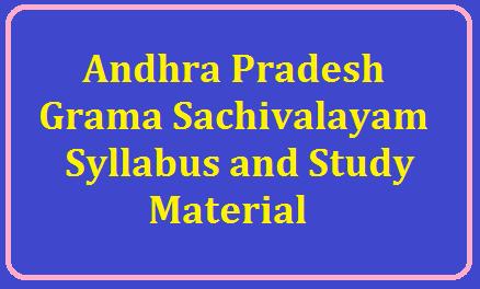 AP Grama Sachivalayam Syllabus and Study Material 2019 /2019/07/ap-grama-sachivalayam-syllabus-and-study-material-2019.html